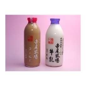 和歌山寺尾牧場牛乳 お好み3本セット