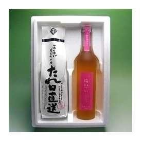 生酒『たれ口』梅リキュール『梅想い』セット