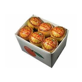 【ギフトにもご自宅にも!】栗山園の国産バレンシアオレンジうれしい小箱 2kg入り【送料無料(北海道、沖縄は1000円)】