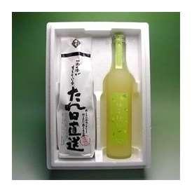 生酒『たれ口』 柚子リキュール 『柚子想い』セット
