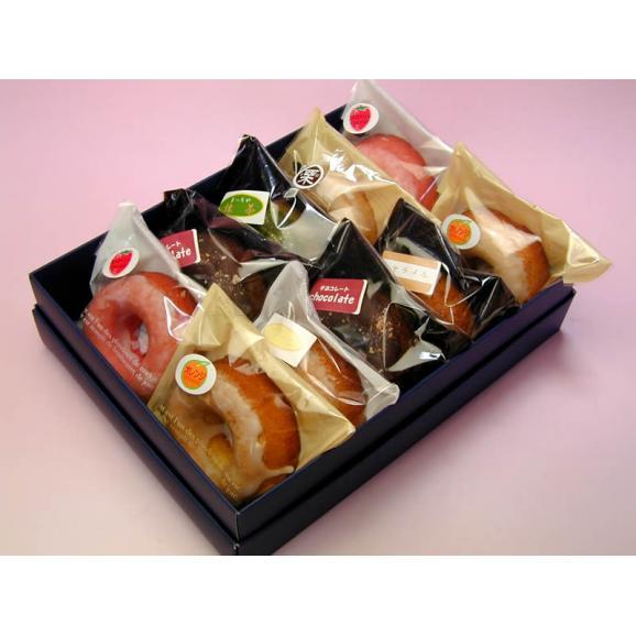 グリムスハイム・メルヘ ンの焼きドーナッツ お好み10個入り01