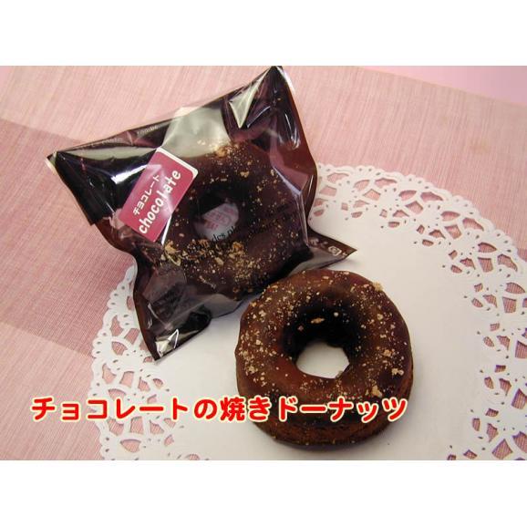 グリムスハイム・メルヘ ンの焼きドーナッツ お好み10個入り05