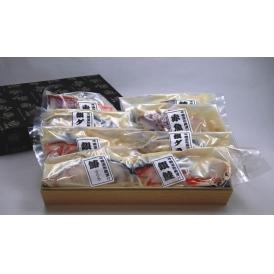 小野瀬漬け(吟醸粕麹漬け)8切セット