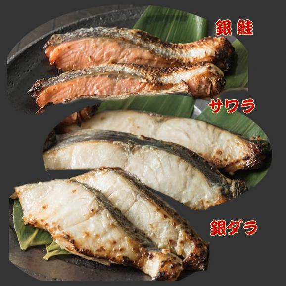 【焼済】小野瀬漬け(吟醸粕麹漬け)3種6切セット01