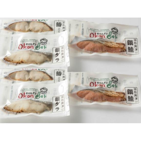【焼済】小野瀬漬け(吟醸粕麹漬け)3種6切セット02