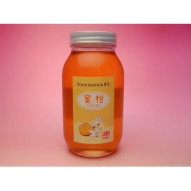 和歌山村上養蜂 みかん蜂蜜1200g【送料無料(沖縄は1000円)】