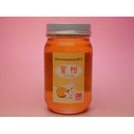 和歌山村上養蜂 みかん蜂蜜300g【送料無料(北海道、沖縄は1000円)】