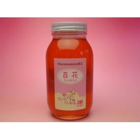 和歌山村上養蜂 百花蜂蜜1200g【送料無料(沖縄は1000円)】