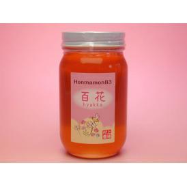 和歌山村上養蜂 百花蜂蜜300g【送料無料(北海道、沖縄は1000円)】