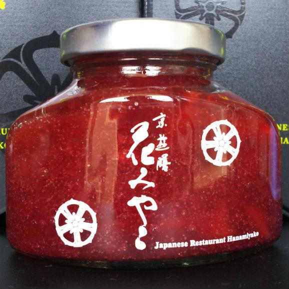 赤林檎コンフィチュール【青森・鯵ヶ沢産  赤林檎ジェネバ使用】01
