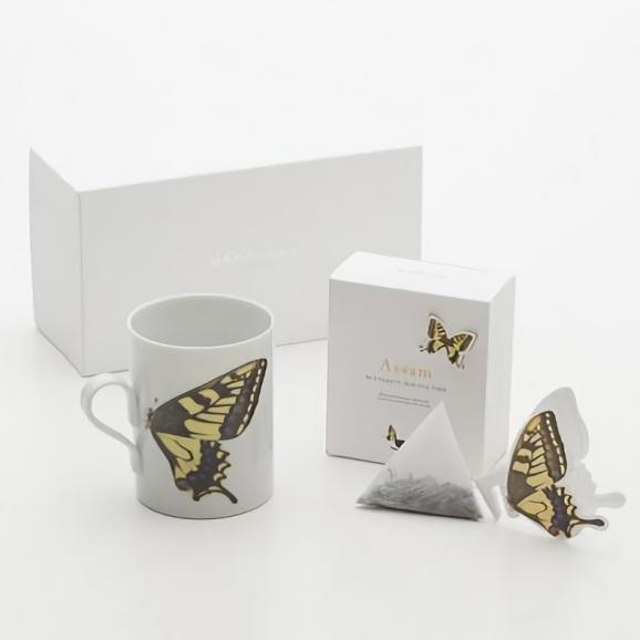 バタフライティーBUTTERFLY gift set/yellow&Assam01