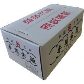 半田そうめん『半田の糸』 段ボール箱 8kg(60束詰) 【お中元】