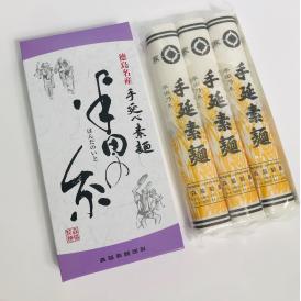 半田そうめん【半田の糸】3束化粧箱入り(134ℊ×3束)400g