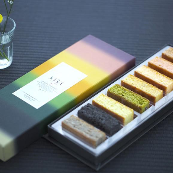 しゅんかしゅうとうkiki ガトーショコラ 8個入り[kiki]
