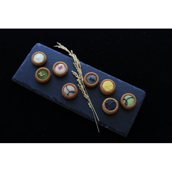 しゅんかしゅうとうkiki KOGASHIショコラ 2種類セット01