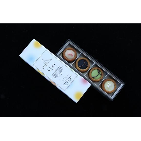 しゅんかしゅうとうkiki KOGASHIショコラ 2種類セット02