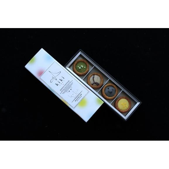 しゅんかしゅうとうkiki KOGASHIショコラ 2種類セット03