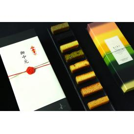 【kiki 夏のプレミアムギフトセット】しゅんかしゅうとう kiki ガトーショコラ 8個入り 2点セット