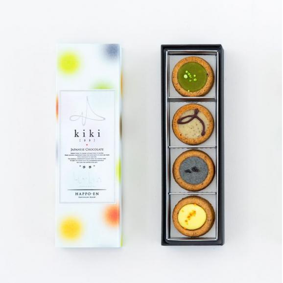 【kikiの父の日ギフト】 kiki 高山烏龍茶とSHIZUKUセット05