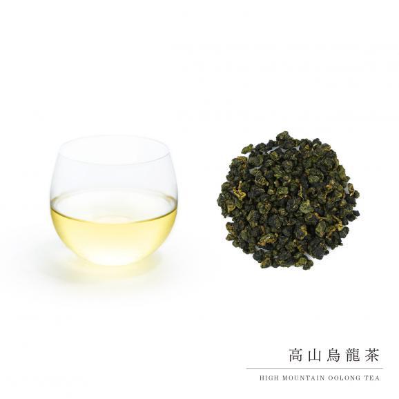 【kikiのお中元】台湾烏龍茶2缶セット(高山烏龍茶とジャスミン茶)03