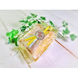 【限定】冷やして食べるシトラスヨーグルトケーキ