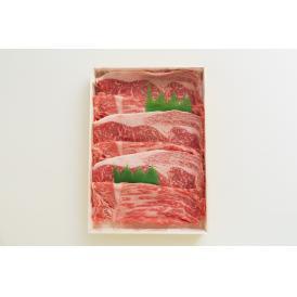 1 黒毛和牛 すき焼き肉 (割り下付き)