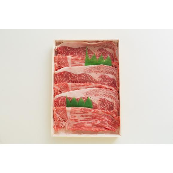 1 黒毛和牛 すき焼き肉 (割り下付き)01