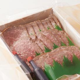 コールビーフA (黒毛和牛肉使用)400g
