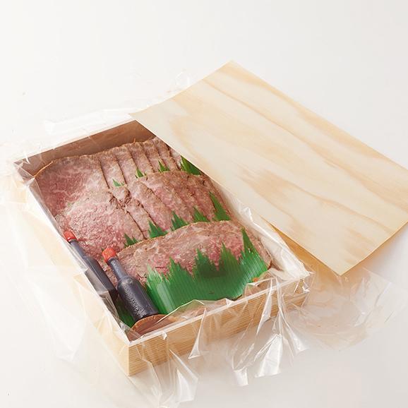 コールビーフ (黒毛和牛肉使用)400g02