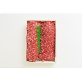 あみ焼きセットA(黒毛和牛肉使用)
