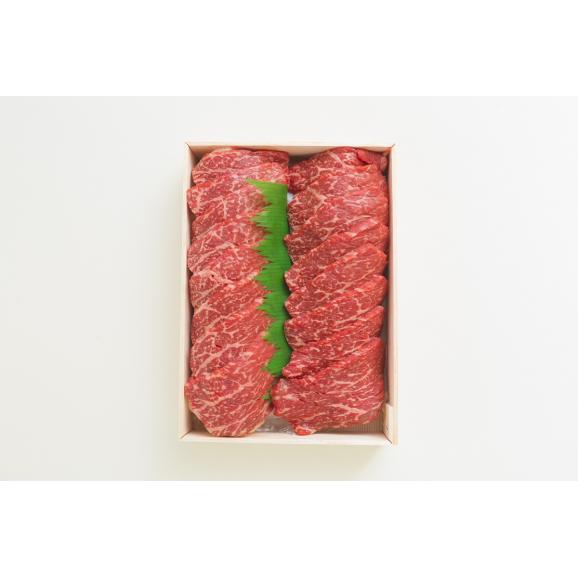 1 黒毛和牛 あみ焼き肉 (焼肉のタレ付き)500g01