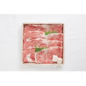 3 黒毛和牛 すき焼き肉 (割り下付き)