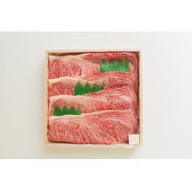 4 黒毛和牛 すき焼き肉 (割り下付き)