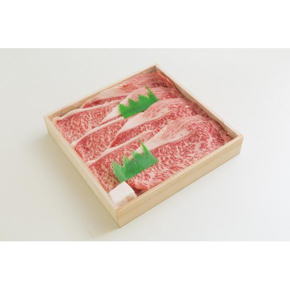 すき焼きセットB(黒毛和牛肉使用)02