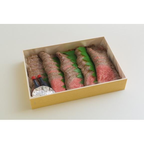 コールビーフB (黒毛和牛肉使用)700g02