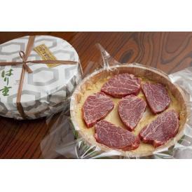 牛肉の味噌漬 (黒毛和牛肉使用)400g