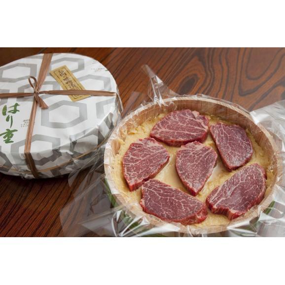 牛肉の味噌漬 (黒毛和牛肉使用)400g01
