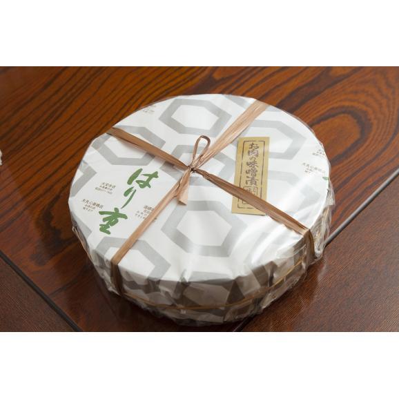 牛肉の味噌漬 (黒毛和牛肉使用)400g04