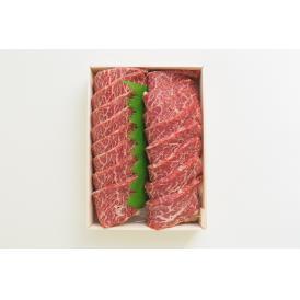 2 黒毛和牛 あみ焼き肉 (焼肉のタレ付き)600g