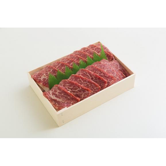 2 黒毛和牛 あみ焼き肉 (焼肉のタレ付き)600g02