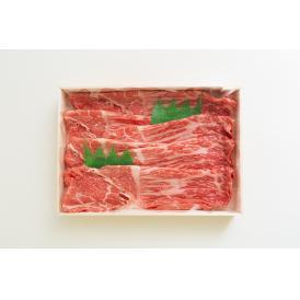 しゃぶしゃぶセットA(黒毛和牛肉使用)