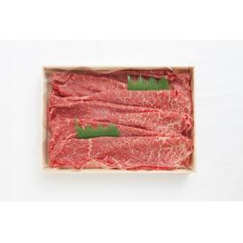 しゃぶしゃぶセットB(黒毛和牛肉使用)
