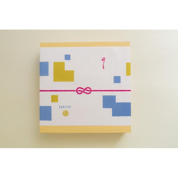 しゃぶしゃぶセットE(黒毛和牛肉使用)05
