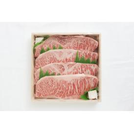 ステーキセットC(黒毛和牛肉使用)
