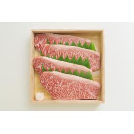ステーキセットD(黒毛和牛肉使用)