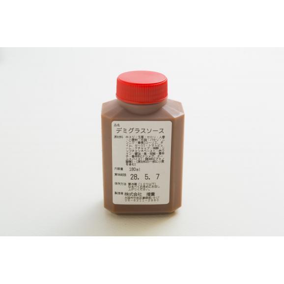 ステーキセットA(黒毛和牛肉使用)05