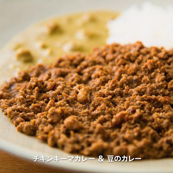 癖になるカレー「チキンキーマカレー&豆のカレー」02