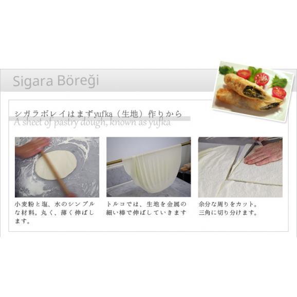 ヘリムチーズ・シガラボレイ(生) 6本入り02