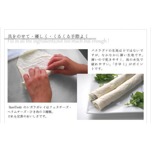 フェタチーズ・シガラボレイ 6本入り03