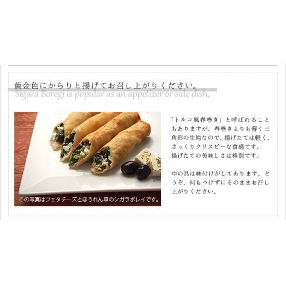 フェタチーズ・シガラボレイ 6本入り04